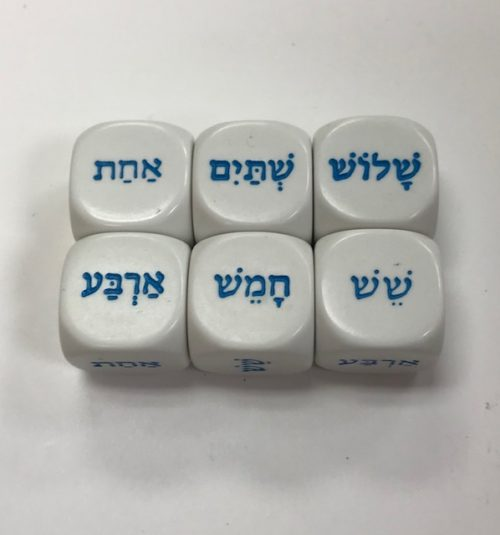 6 Sided Hebrew Word Numbers Dice 1-6