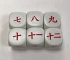 6 Sided Japanese Number 7-12